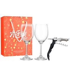 欢乐送水晶红酒杯*2+多功能加厚红酒开瓶器