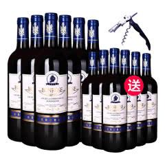 买一箱送一箱 法国原瓶进口宾露干红葡萄酒红酒(蓝钻)750ml*6