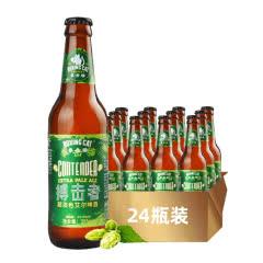 拳击猫搏击者超淡色艾尔精酿啤酒355ml(24瓶装)