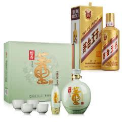 54°董酒醇香礼盒1000ml+53°茅台王子酒(金王子)500ml