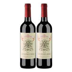法国原瓶进口尚佩里干红葡萄酒750ml*2双支装