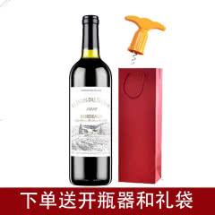法国原瓶进口红酒波尔多塞申特干红葡萄酒750ml