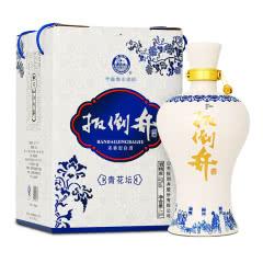 【酒仙甄选】52°扳倒井青花坛1500ml单瓶装(2014年老酒)