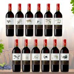 长城(GreatWall)红酒 中粮长城干红葡萄酒 十二生肖大全套珍藏版 生肖酒 75