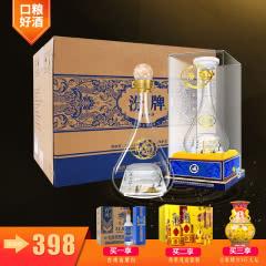 (阶梯满赠)53°杏花村汾酒集团 汾牌整箱白酒礼盒装475ml(6瓶装)