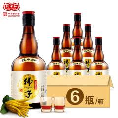 致中和佛手酒 22度白酒500ml*6瓶礼盒酒 一箱6瓶 配制酒送礼袋