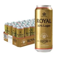 丹麦进口皇家(Royal)10号啤酒 500ml*24听整箱大麦啤酒
