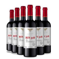澳洲进口进口红酒318系列西拉干红葡萄酒整箱750mlx6
