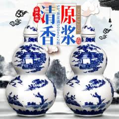 53°青花老酒杏花村汾酒产地清香型原浆酒礼盒500ml*2
