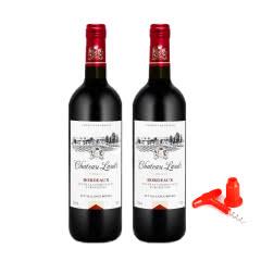 法国原瓶进口红酒 玛尔纳多AOP级干红葡萄酒 750ml双支