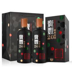 【新品首发 限时促销】46°宝丰国标老酒20·500ml(双瓶装)