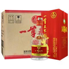 52°五粮液股份公司出品 一尊天下绵柔10 浓香型白酒整箱装 500ml*6瓶