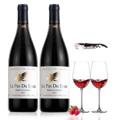 法国原瓶进口红酒波尔多AOC级品质帕斯堡·卡斯泽干红葡萄酒750ml*2