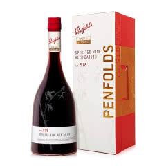 【奔富大牌日】澳洲原瓶进口 奔富特瓶Lot. 518 加强型葡萄酒750ml