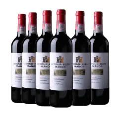 法国原瓶原装进口红酒拉图蓝圣庄园干红葡萄酒红酒整箱750ml*6