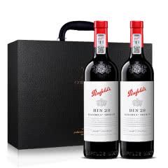 【奔富BIN系】澳洲原瓶进口干红葡萄酒 奔富bin28卡琳娜设拉子750ml*2双支礼盒装