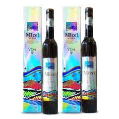 加拿大进口VQA级米西儿冰酒女士甜型女士白葡萄酒特价冰酒375ml*2