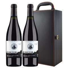 法国红酒 法国进口珍酿干红葡萄酒 双支礼盒装750ml*2 佳节送礼自饮佳酿
