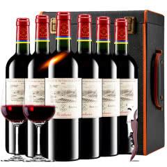 【ASC行货】拉菲珍酿波尔多干红葡萄酒法国红酒整箱红酒礼盒装750ml*6