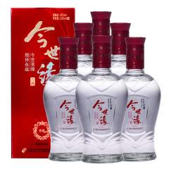 42°今世缘经典(红)婚喜宴接待日常自饮 团聚用酒 国产白酒 500ml(6瓶装)