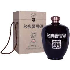 融汇陈年老酒 53度习酒 经典酱香经典 5L单瓶装(2016年)