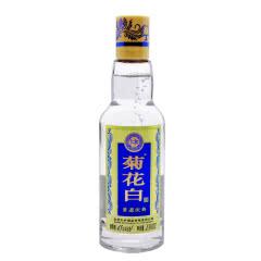 仁和菊花白酒 非遗庆典45度150ml 光瓶 老北京特产 重阳节礼品 宫廷御酒菊花酒