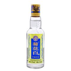 仁和菊花白酒37度150ml光瓶国产白酒北京特产重阳节礼品宫廷御酒菊花酒