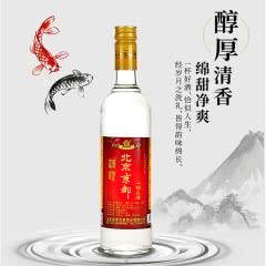 56°北京京都二锅头清香型白酒500ml*1瓶 装(红色装)