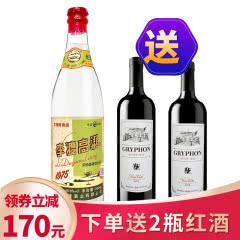 50.8°李渡高粱古窖陈香版1975 500ml 浓特兼香型 瓶装酒 白酒 送礼