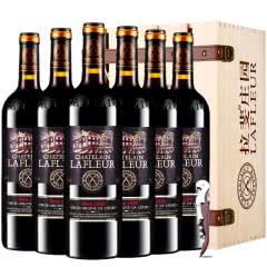 法国进口红酒拉斐庄园2008珍酿原酒进口红酒特选干红葡萄酒红酒整箱木箱装750ml*6