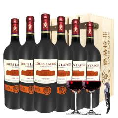 路易拉菲Louis Lafon原酒进口源自2009干红葡萄酒12度750ml*6瓶红酒整箱