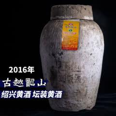 绍兴黄酒古越龙山加饭酒2016坛装酒 22L 糯米老酒花雕酒