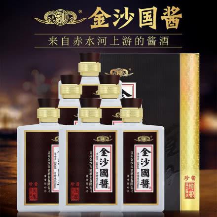 53度贵州金沙酒酱酒国酱珍酱 纯粮食酱香型白酒礼盒装 方瓶 500ml(6瓶)