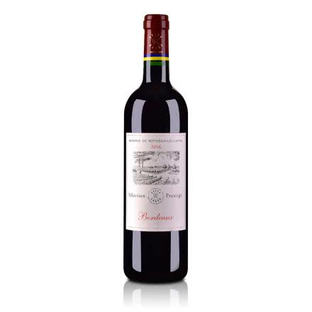 法国拉菲罗斯柴尔德尚品波尔多法定产区红葡萄酒750ml (拉菲尚品DBR行货)
