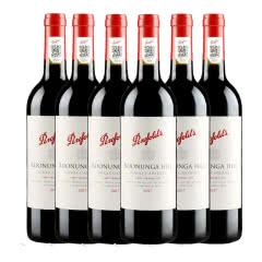 澳大利亚红酒奔富寇兰山赤霞珠西拉红葡萄酒750ml(6瓶装)