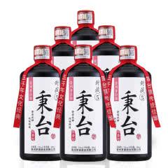 53°秉台封藏5酱香型白酒整箱 贵州茅台镇固态纯粮食窖藏老酒
