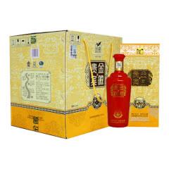 52°金徽酒金徽贵宾500mL*4整箱装甘肃名酒浓香型纯粮白酒