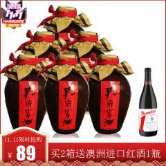 39°孔府家酒 彩箱大陶酒 山东特产 浓香型白酒140ml*6瓶整箱