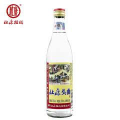 杜康酒杜康头曲52度500ml 浓香型白酒纯粮食白酒 1瓶