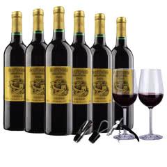 红酒整箱中粮长城金标解百纳干红葡萄酒750ml*6瓶送酒杯酒具