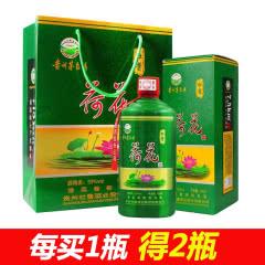 53°贵州茅台镇杜酱荷花酒 香柔酱香型白酒500ml
