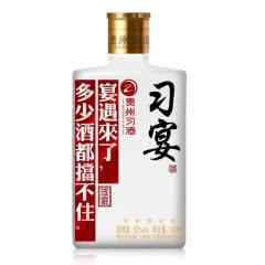 52度 贵州习酒 习宴  夜宴 浓香型白酒 单瓶 100ml