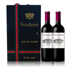 13.5%vol法国进口红酒灵珑古堡干红葡萄酒礼盒红酒 紫钻双支礼盒750ml*2瓶装