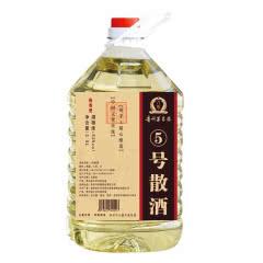 【送品鉴1瓶】贵州茅台镇5号散酒 53度酱香型泡药白酒2.5L