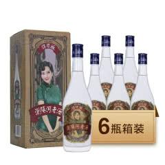 52度浏阳河老酒怀旧版475ml*6瓶装
