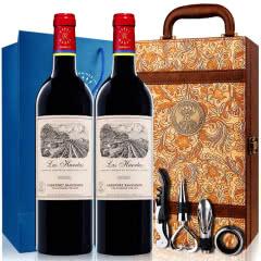 拉菲红酒原瓶进口巴斯克拉菲花园干红葡萄酒礼盒套装红酒750ml(ASC正品行货)(2瓶装)