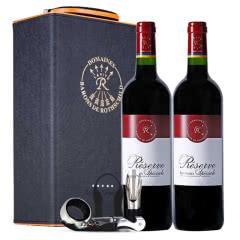 法国拉菲珍藏波尔多干红葡萄酒750m l双支礼盒 (正品行货)
