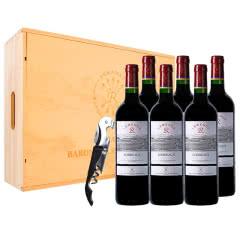 法国拉菲传奇波尔多干红葡萄酒750ml*6 整箱装 (正品行货)