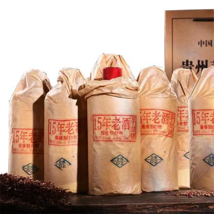53度茅台镇洞宝洞藏老酒酱香型粮食酒500mlx6贵州高粱高度酒