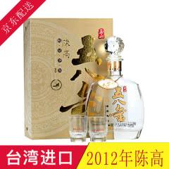 【2012年老酒】58°台湾玉山高粱酒玉山陈高五八金高粱酒纯粮食白酒礼盒装700ml